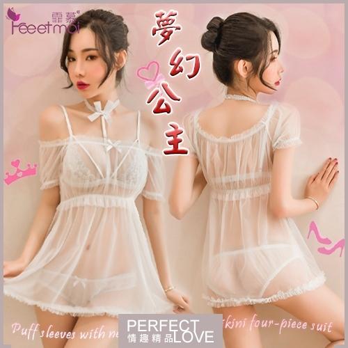 性感睡衣 情趣內衣褲 情趣用品《FEE ET MOI》情趣睡衣!泡泡袖內搭頸環牽引比基尼四件式套裝