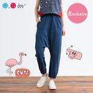 素色縮口棉飛鼠褲-F-(藍色)【點-點】