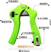 練手指握力器 男式 專業訓練士鍛煉身體臂肌學生健身器材家用     color shop