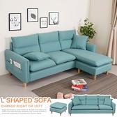 YoStyle 丹尼L型沙發組(附抱枕)-海洋藍 布沙發 三人沙發 實木腳 專人配送安裝