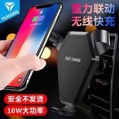 卡仕iPhoneX車載無線充電器蘋果8手機通用車載支架三星萬能快充p