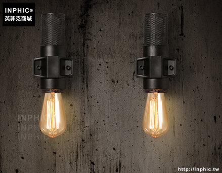 INPHIC- 美式床頭單頭壁燈工業風復古懷舊陽臺走廊玄關過道壁燈-D款_S197C