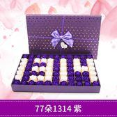情人節禮物送女友老婆女生朋友生日玫瑰香皂花束禮盒520浪漫愛情【免運直出】