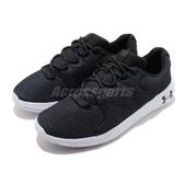 Under Armour UA 慢跑鞋 Ripple 2.0 NM1 黑 灰 白 男鞋 舒適緩震 運動鞋【PUMP306】 3022046002
