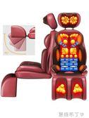 本博電動肩頸椎按摩器頸部腰部肩部多功能全身振動揉捏儀家用椅墊 WD一米陽光