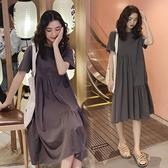 韓國孕婦夏裝2020新款短袖連身裙衣裙中長款寬松夏季潮媽網紅外出休閑裙子洋裝【居享優品】