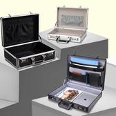 防潮箱 大號鋁合金箱文件箱手提密碼箱商務公文箱裝錢的箱子鈔票箱