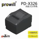 【免運】prowill PD-X326 ...