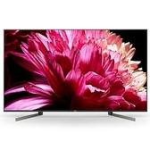 (含標準安裝)【SONY】65吋聯網4K電視KD-65X9500G