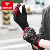 摩托車冬保暖透氣真皮手套碳纖維防滑觸屏全指四季騎士裝備羊皮男 雙十二全館免運