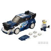 積木賽車系列75885福特嘉年華M-Sport車隊世界拉力賽車xw