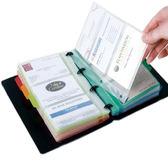 名片盒 大容量名片冊 商務名片本冊夾 活頁名片夾 180張帶索引標簽-凡屋