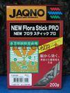 【西高地水族坊】日本JAQNO阿諾 水草根肥(200g)