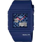 CASIO 卡西歐 Baby-G 行李箱時尚雙顯錶-藍 BGA-200DT-2EDR / BGA-200DT-2E