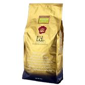 【力代】曼巴咖啡豆 -1磅