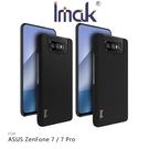 Imak ASUS ZenFone 7 / ZenFone 7 Pro 簡約牛仔殼 磨砂殼 手機殼 保護套 保護殼 艾美克