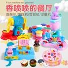 彩泥壓面條機冰淇淋機模具工具套裝兒童橡皮泥玩具粘土【淘嘟嘟】