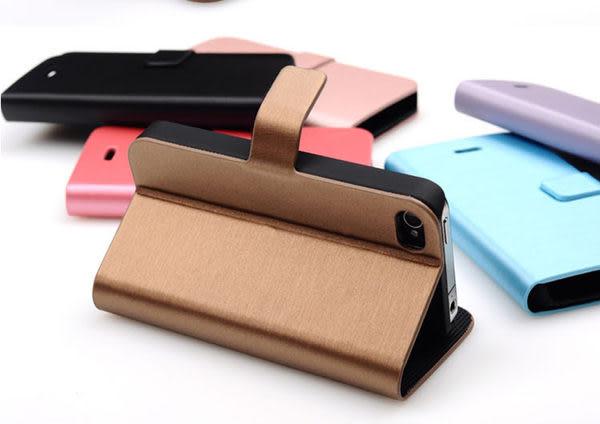 iphone5S 免運   iphone5/5s  韓國拉絲平紋皮套三星Note 2 N7100(任選二個$900)