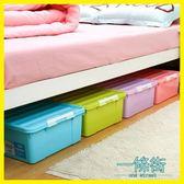 天天特價特大號床底收納箱扁平型鞋儲物箱加厚塑料衣服玩具整理盒