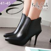大尺碼女鞋-凱莉密碼-時尚有型寬楦尖頭好穿百搭高跟踝靴9.5cm(41-45)【AE76-3】黑色