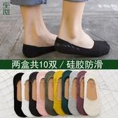 船襪女夏季薄款硅膠防滑純色淺口襪子女短襪棉質低筒女士隱形襪【週年慶免運八折】
