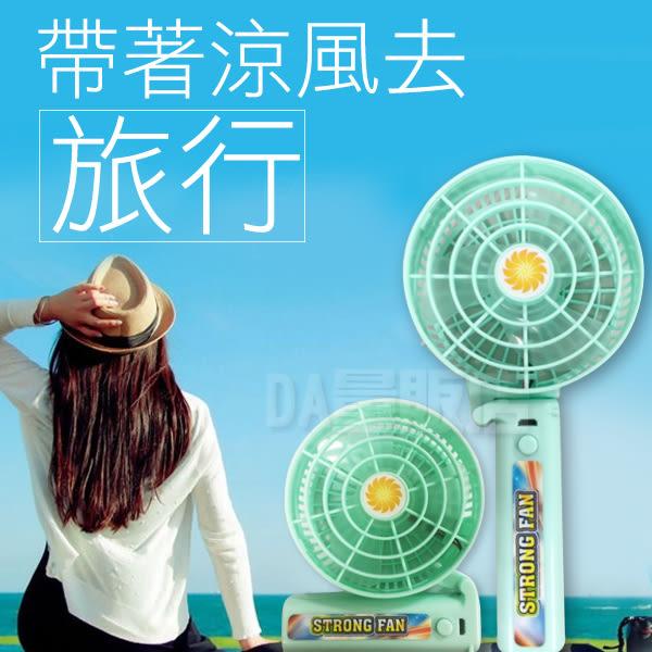 手持風扇 充電usb風扇 電風扇【送18650電池+充電線】三段風力 迷你風扇 隨身風扇 顏色隨機(V50-1443)