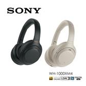 SONY 索尼 WH-1000XM4 無線藍牙降噪耳罩式耳機 (公司貨)