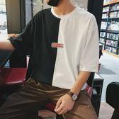 五分短袖夏季日系潮流寬鬆半袖學生百搭圓領衣服 JD3074【123休閒館】