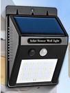 太陽能燈 太陽能燈農村門口防水壁燈大功率室內家用超亮庭院燈感應戶外燈
