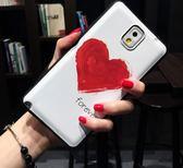 三星note3手機殼硅膠軟全包邊女款潮可愛卡通個性創意note4韓國s5手機套【快速出貨八折優惠】