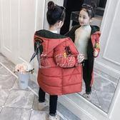 冬季女童羽绒服 童裝女孩冬裝棉服新款韓版女童手塞棉加厚 俏女孩