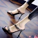 熱賣高跟拖鞋 拖鞋女性感水鉆一字半拖2021年夏季新款時尚百搭露趾細跟高跟涼鞋【618 狂歡】