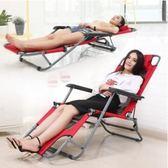 摺疊躺椅午休沙灘椅休閒躺椅夏天午睡椅戶外躺椅摺疊椅辦公室陽台躺椅