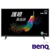 《送基本安裝》BenQ明基 40吋FHD護眼液晶電視C40-500顯示器+視訊盒