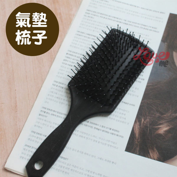 氣墊寬齒梳子 按摩頭皮 頭髮不再糾結