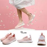 adidas NMD_R1 W 粉紅 紅 白 boost 襪套式 運動鞋 女鞋【PUMP306】 BB7588
