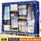 雙十二返場促銷雙人實木簡易衣櫃布藝折疊大號布衣櫃牛津布簡約現代組裝收納衣櫥