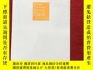 二手書博民逛書店罕見故宮博物院院刊2016年第5期Y313389
