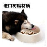 特大號狗盆大型犬邊牧狗碗泰迪金毛阿拉薩摩超大號狗食盆飯盆飯碗  露露日記