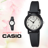 CASIO手錶專賣店 卡西歐 LQ-139BMV-1B  指針 數字  簡約兒童錶 Child系列錶 膠質錶帶 白面 數字