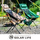 OWL CAMP 印地安圖騰高背椅.露營折疊椅 戶外休閒椅 輕便月亮椅 野營釣魚椅 戰術椅烤肉椅
