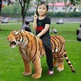 老虎毛絨玩具豹子獅子仿真動物小老虎公仔布娃娃玩偶可愛男生禮物