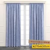 HOLA 三明治印花遮光半腰窗簾 270x165cm 葉影 藍色