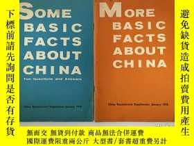 二手書博民逛書店Some罕見Basic Facts About China More Basic Facts About Chin