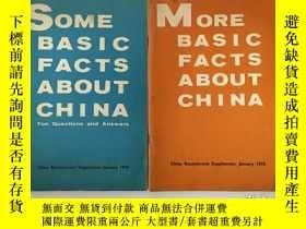 二手書博民逛書店Some罕見Basic Facts About China More Basic Facts About Chin