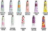 [熊熊eshop]韓國the SAEM 護手霜 30ml Perfumed Hand Moisturizer