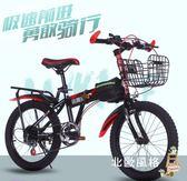 折疊自行車20寸兒童山地變速折疊自行車男女中大童車折疊自行車xw 全館免運