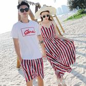 沙灘情侶裝夏裝三亞旅游衣服蜜月海邊度假套裝連身裙大碼『鹿角巷』