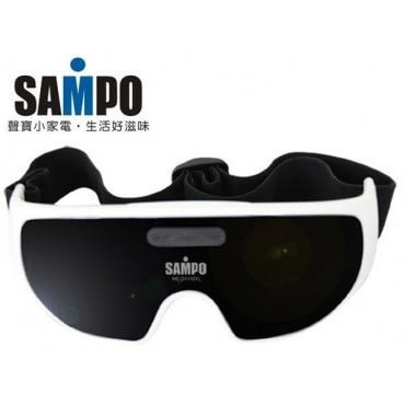 SAMPO 聲寶 眼部紓壓按摩器 ME-D1110YL