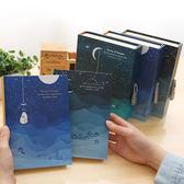 金谷創意文具 聆聽星空密碼鎖本 帶鎖日記本 盒裝筆記本 記事本子